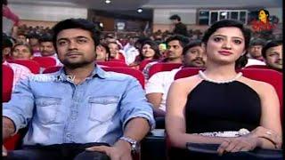 Hero Surya Enjoying Seeing Magic Show By Magician Ali At Surya's Memu Movie Audio Launch
