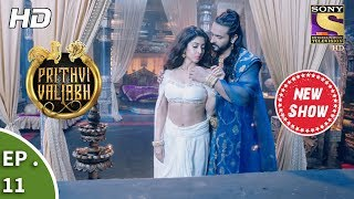 Prithvi Vallabh - Webisode - Ep 11 - 24th February, 2018