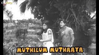 Muthilum Muthaaya Video Song | Rest House | Prem Nazir, Sheela