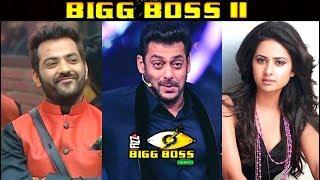 Bigg Boss 11 : 2 New Contestants Entry In Bigg Boss 11 ये करेंगे Contestants को जज - HUNGAMA