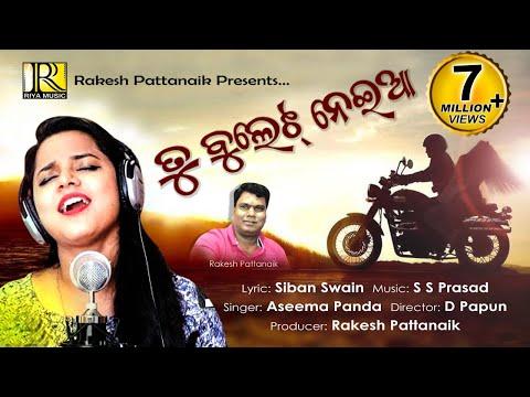 Xxx Mp4 Tu Bullet Nei Aa Full Video Asima Panda Siban Swain Rakesh Pattanaik 3gp Sex