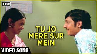 Tu Jo Mere Sur (HD)   Chitchor Songs   K. J. Yesudas Hindi Songs   Old Hindi Songs   Hemlata Songs