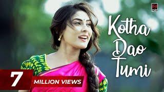 Kotha Dao Tumi | IMRAN & KONA | Irfan Sajjad & Mehazabien | Mabrur Rashid Bannah | New Song 2017