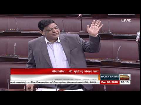 Sh. Naresh Agrawal's comments on the Prevention of Corruption (Amendment) Bill, 2013