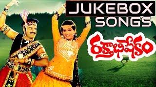 Raktabhishekam Telugu Movie Songs Jukebox || Bala Krishna, Radha