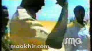Badhan - U.N. visit 1993| maakhir.com