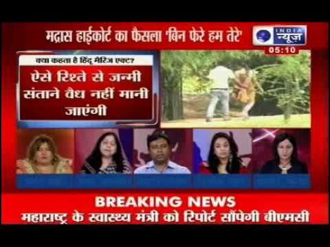 Xxx Mp4 India News Is Consent Sex Equals To Marriage Bich Behas 3gp Sex