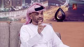 الدكتور خالد النقبي يحدثنا عن دور المشاركة المجتمعية في الحد من الانحراف السلوكي و الاجرام