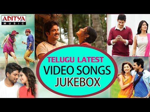 Telugu Song Teaser Video