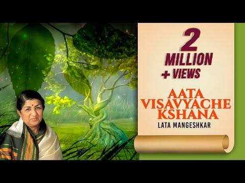 Xxx Mp4 Aata Visavyache Kshana Lata Mangeshkar Kshana Amrutache Times Music Spiritual 3gp Sex