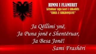 "HIMNI I FLAMURIT (ALBANIAN NATIONAL ANTHEM) - kori i shkollës ""UDHA E SHKRONJAVE"".wmv"