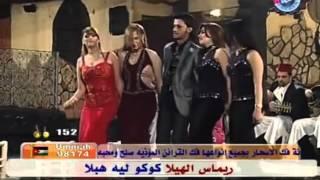 عزابي   قناة غنوة