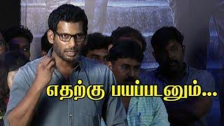 எதற்கு படத்தின் பெயரை மாற்ற, பயப்பட வேண்டும்...   Vishal   Nungambakkam movie Trailar launch