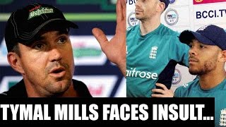 IPL 10: Tymal Mills faces offense from Kevin Pietersen | Oneindia News