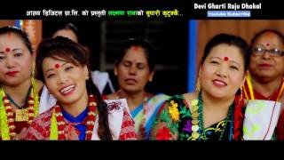 Devi Gharti's New Lok Dohori Song 2073/2016 Supari Kutukkai By Devi Gharti & Laxman Rana
