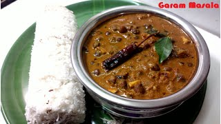 Nadan Kadala Curry നാടൻ കടല കറി  Chickpea curry
