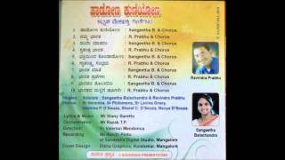 Hadona Kuniyona- Kannada Patriotic songs- Song 1