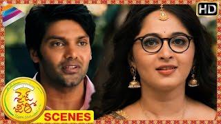 Size Zero Telugu Movie Scenes | Anushka falls for Arya | Prakash Raj | Sonal | Telugu Filmnagar