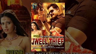 RETURN OF JWELL THIEF | Hindi Film | Full Movie | Shaam | Meenakshi