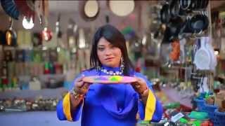 Bangla New Song 2014  By  Anisa    Ghuri UreMAINUL  ISLAM