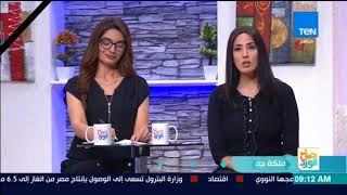 صباح الورد - جولة صباحية لأهم أخبار الأثنين 23 أكتوبر 2017