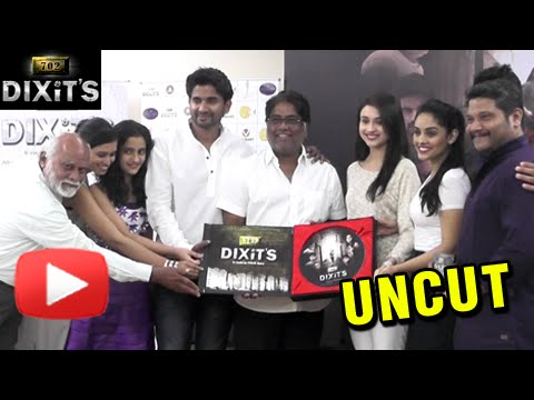 702 Dixit's | Upcoming Marathi Movie | First Look & Music Launch | Full Event