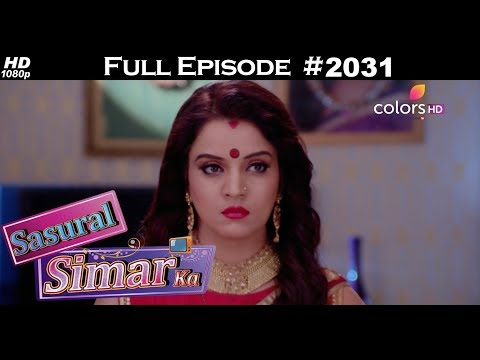 Sasural Simar Ka - 30th January 2018 - ससुराल सिमर का - Full Episode