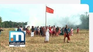 Vayalkilikal To Go On With Protests At Keezhattoor| Mathrubhumi News