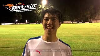 (海外サッカー)中高生たちのチャレンジ②(豪州ソリューションズ)