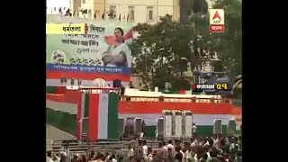 21st July : All eyes on Mamata Bannerjee's address today
