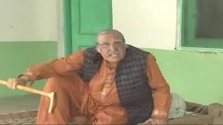 Ismail Shahid,New Pashto Comedy Drama,2017 - PAO BANDAY AASHIQ