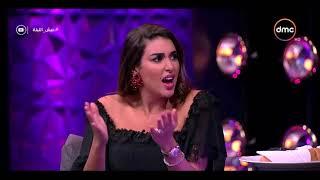عيش الليلة - أضحك مع ياسمين صبري في أول تجربه لها في التمثيل