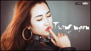 DJ Trang Moon remix 2018 - 慢摇2018 REMIX (As long as you love me remix) - 最新舞曲