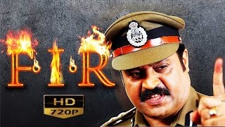 FIR  Malayalam Full movie | action malayalam full movie | Suresh Gopi