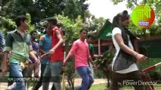 ওই সোহাগিনী মাইয়া দেখো তোমরা চাইয়া,bangla  music video