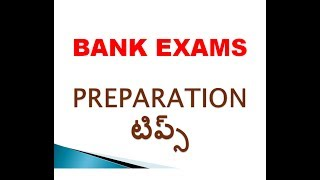 HOW TO GET A BANK JOB    bank exams preparation strategy IN TELUGU