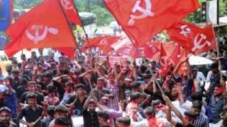 Comrade VS Achuthanadhan # chora veena mannil ninnu # cpim song