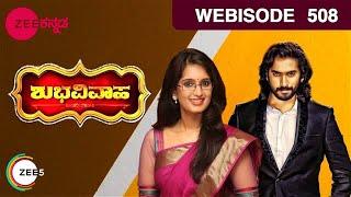 Shubhavivaha - Episode 508  - November 30, 2016 - Webisode