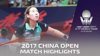 2017 China Open | Highlights Ding Ning vs Yang Haeun (R32)