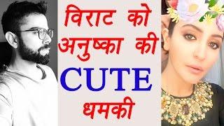 Anushka Sharma warns Virat Kohli not to shave Beard | Filmibeat