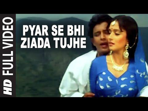 Xxx Mp4 Pyar Se Bhi Ziada Tujhe Full Song Ilaaka Mithun Chakraborty Madhuri Dixit 3gp Sex