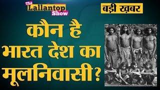 भारत के सबसे पुराने कंकाल में नहीं है आर्यों का GENE   DNA   Rakhigarhi   Indus Valley Civilisation