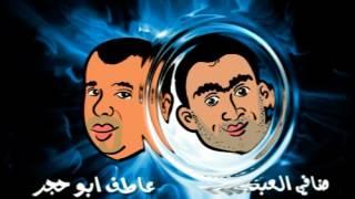 كاميرا خفية مع الفنان عثمان الشمايله ومقالب من الشارع العام