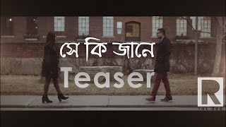 Shey Ki Janey : Raz Dee | Teaser | Bangla R&B