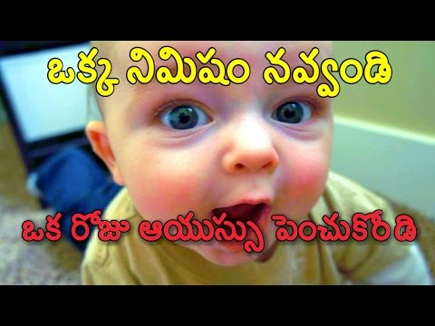 telugu best jokes/fun and enjoy try to laugh