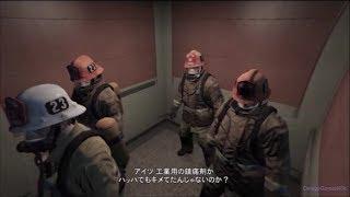 グランド・セフト・オート5 - Part 60A: FIB襲撃作戦 (消防隊員アプローチ)