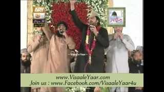 Shahzad Haneef Madni 22-04-2014 Mehfil Milad At Eidgah Sharif Rawalpindi.By Visaal