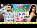 Cg Song Tai Ka Dekha Be Masti Dilip Ray New Hit Chhatttisgarhi Geet HD Video 2017 mp3