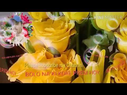 Xxx Mp4 Bolo Na Ki Kore Prem Hoy বল না কি করে প্রেম হয় । 3gp Sex