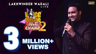 Lakhwinder Wadali Best Live Sufi Performance In Voice Of Punjab Chhota Champ 2 Grand Finale Event